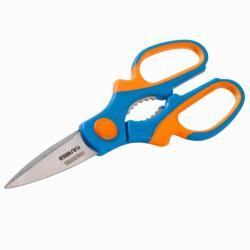 Nożyczki wędkarskie 21 cm nierdzewne FLASHMER